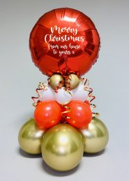 Inflated Christmas Gift Tall Red and Gold Balloon Centrepiece