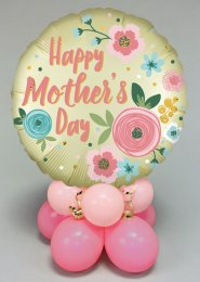 Gold Satin Floral Mothers Day Inflated Balloon Centrepiece