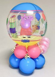 Inflated Large Peppa Pig Orbz Balloon Centrepiece with Tail
