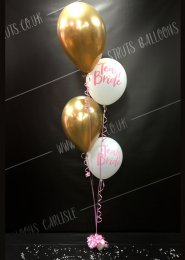 Gold Team Bride Hen Party 4 Balloon Cluster
