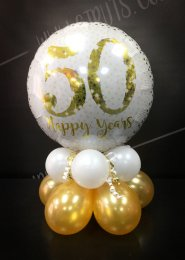 Golden 50th Anniversary Balloon Centrepiece