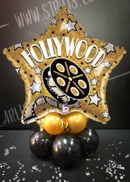 Gold Star Hollywood Inflated Balloon Centrepiece