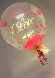 Personalised Valentines Feather Filled Bubble Balloon