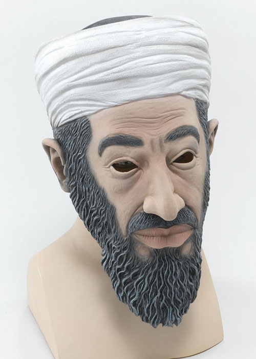Adult size Halloween joke fancy dress full overhead funny fancy dress osama ...